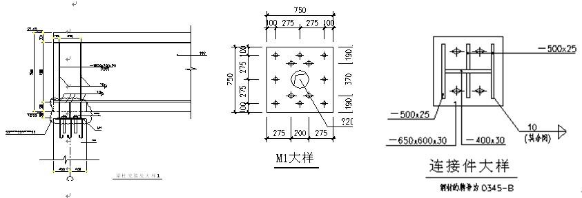 电路 电路图 电子 原理图 843_288
