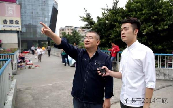 广东公共频道——广州市胜特建筑科技开发有限公司董事长吴如军先生的追梦特辑