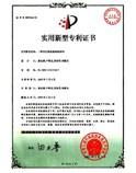 一种抗沉陷地基基础结构(专利号ZL200520112314.7)