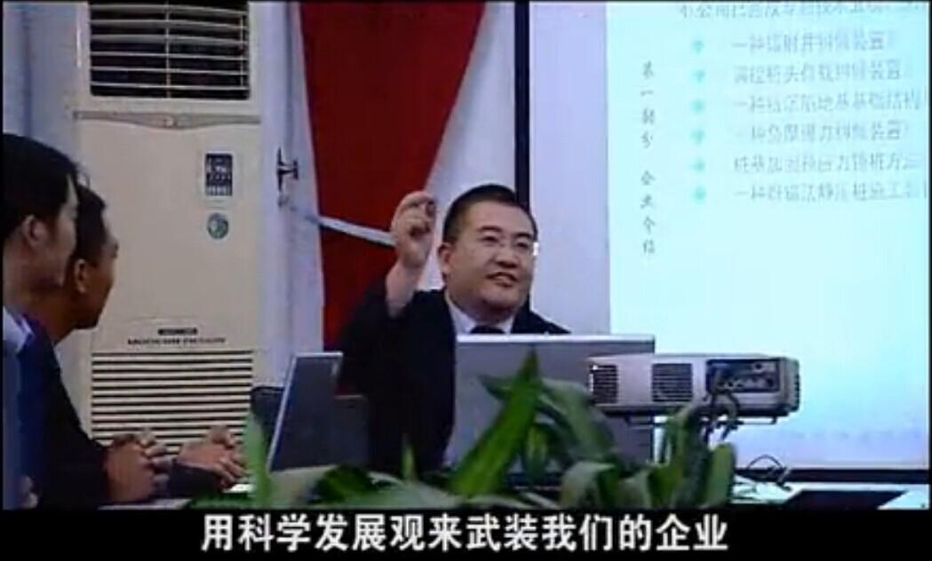 胜特建筑加固十周年纪实片